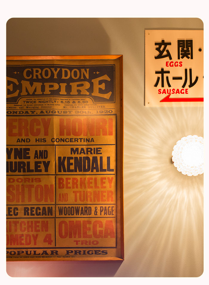 Croydon The Breakfast Club